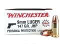 Product detail of Winchester USA Ammunition 9mm Luger 147 Grain Jacketed Hollow Point