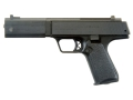 Product detail of Daisy Powerline 201 Air Pistol 177 Caliber BB and Pellet Polymer Black
