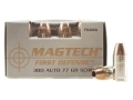 Product detail of Magtech First Defense Ammunition 380 ACP 77 Grain Solid Copper Hollow Point Lead-Free Box of 20