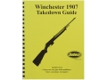 "Product detail of Radocy Takedown Guide ""Winchester 1907"""