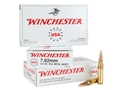 Thumbnail Image: Product detail of Winchester Ammunition 7.62x51mm NATO 147 Grain Fu...