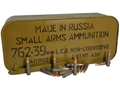 Product detail of TulAmmo Ammunition 7.62x39mm 122 Grain Full Metal Jacket (Bi-Metal) Steel Case Berdan Primed