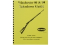 "Product detail of Radocy Takedown Guide ""Winchester 06 & 90"""