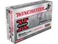 Product detail of Winchester Super-X Ammunition 8x57mm JS Mauser (8mm Mauser) 170 Grain Power-Point