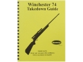 "Thumbnail Image: Product detail of Radocy Takedown Guide ""Winchester 74"""