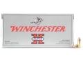 Product detail of Winchester Super-X Ammunition 25 ACP 45 Grain Expanding Point
