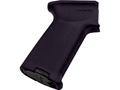 Thumbnail Image: Product detail of Magpul Pistol Grip MOE AK-47, AK-74
