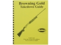 "Product detail of Radocy Takedown Guide ""Browning Gold"""