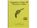 "Product detail of Radocy Takedown Guide ""Japanese Type 26"""