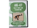 "Product detail of ""AK-47 Disassembly & Reassembly"" DVD"