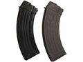 Product detail of Military Surplus Magazine AK-47 7.62x39mm 30-Round Steel Matte