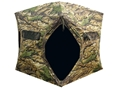 "Product detail of Primos Double Bull Double Wide Ground Blind 60"" x 60"" x 72"" Polyester..."