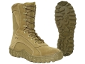 "Rocky S2V 8"" Flash and Water-Resistant Uninsulated Boots Cordura Nylon"
