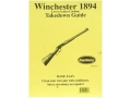 Product detail of Radocy Takedown Guide &quot;Winchester 1894&quot;