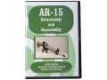 &quot;AR-15 Disassembly &amp; Reassembly&quot; DVD