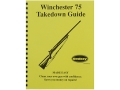 Product detail of Radocy Takedown Guide &quot;Winchester 75&quot;
