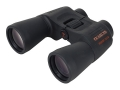 Sightron SII Waterproof Binocular 12x 50mm Porro Prism Rubber Coated Black