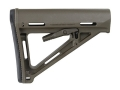 Magpul Stock MOE Collapsible Commercial Diameter AR-15, LR-308 Carbine Synthetic Olive Drab