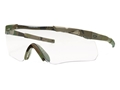 Smith Optics Elite Aegis Arc Compact Eyeshields Multicam Frames Clear, Gray and Yellow Lenses