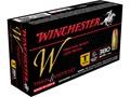 Winchester W Train Reduced Lead Ammunition 380 ACP 95 Grain Full Metal Jacket