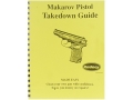 Product detail of Radocy Takedown Guide &quot;Makarov&quot;