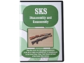 """SKS Disassembly & Reassembly"" DVD"