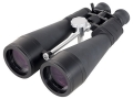 Barska Gladiator Binocular 25-125x 80mm Porro Prism Rubber Armored Black