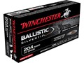 Winchester Supreme Ammunition 204 Ruger 32 Grain Ballistic Silvertip