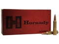 Hornady Training Ammunition 223 Remington 55 Grain Full Metal Jacket Boat Tail Box of 50