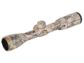 Nikon TurkeyPro Shotgun Scope 1.65-5x 36mm BTR Reticle Realtree APG Camo