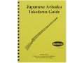 "Product detail of Radocy Takedown Guide ""Japanese Arisaka"""
