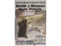 "American Gunsmithing Institute (AGI) Technical Manual & Armorer's Course Video ""Smith & Wesson Auto Pistols"" DVD"