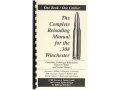 Product detail of Loadbooks USA &quot;308 Winchester&quot; Reloading Manual