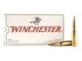 Winchester USA Ammunition 7.62x54mm Rimmed Russian 180 Grain Full Metal Jacket