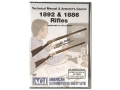 "American Gunsmithing Institute (AGI) Technical Manual & Armorer's Course Video ""Winchester 1886, 1892 & 1871 Rifles"" DVD"