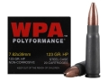 Wolf Ammunition 7.62x39mm 123 Grain Jacketed Hollow Point (Bi-Metal) Steel Case Berdan Primed Box of 20