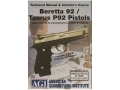 "American Gunsmithing Institute (AGI) Technical Manual & Armorer's Course Video ""Beretta 92/Taurus P92 Pistols"" DVD"