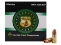 Copper Only Projectiles (C.O.P.) Ammunition 9mm +P 95 Grain Solid Copper Hollow Point Box of 25