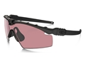 Oakley SI Ballistic M-Frame 3.0 Shooting Glasses