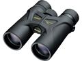 Nikon Prostaff 3s Binocular 42mm Roof Prism Black