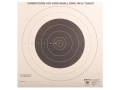 Product detail of Hoppe&#39;s Single Bull Target 100 Yard Small Bore Rifle Package of 20