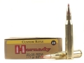 Hornady Custom Ammunition 25-06 Remington 117 Grain SST Box of 20