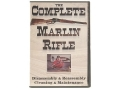 "Competitive Edge Gunworks Video ""The Complete Marlin Rifle: Disassembly & Reassembly, Cleaning & Maintenance"" DVD"