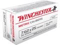 Winchester USA Ammunition 7.62x25mm Tokarev 85 Grain Full Metal Jacket