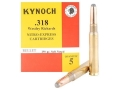 Kynoch Ammunition 318 Westley Richards 250 Grain Woodleigh Weldcore Soft Point Box of 5