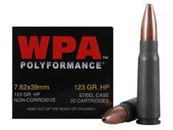 Wolf Ammunition 7.62x39mm Russian 123 Grain Jacketed Hollow Point (Bi-Metal) Steel Case Berdan Primed