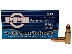 Prvi Partizan Ammunition 7.62x25mm Tokarev 85 Grain Full Metal Jacket Box of 50