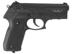 Gamo PT-80 Air Pistol 177 Caliber Pellet Black Poly Grips Matte