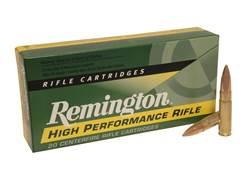 Remington Subsonic Ammunition 300 AAC Blackout 220 Grain Open-Tip Match (OTM) Subsonic Box of 20