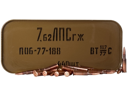 Military Surplus Ammunition 7.62x54mm Rimmed Russian 148 Grain Full Metal Jacket Corrosive Berdan Primed Steel Case Crate of 880 (2 Sealed Tins of 440)